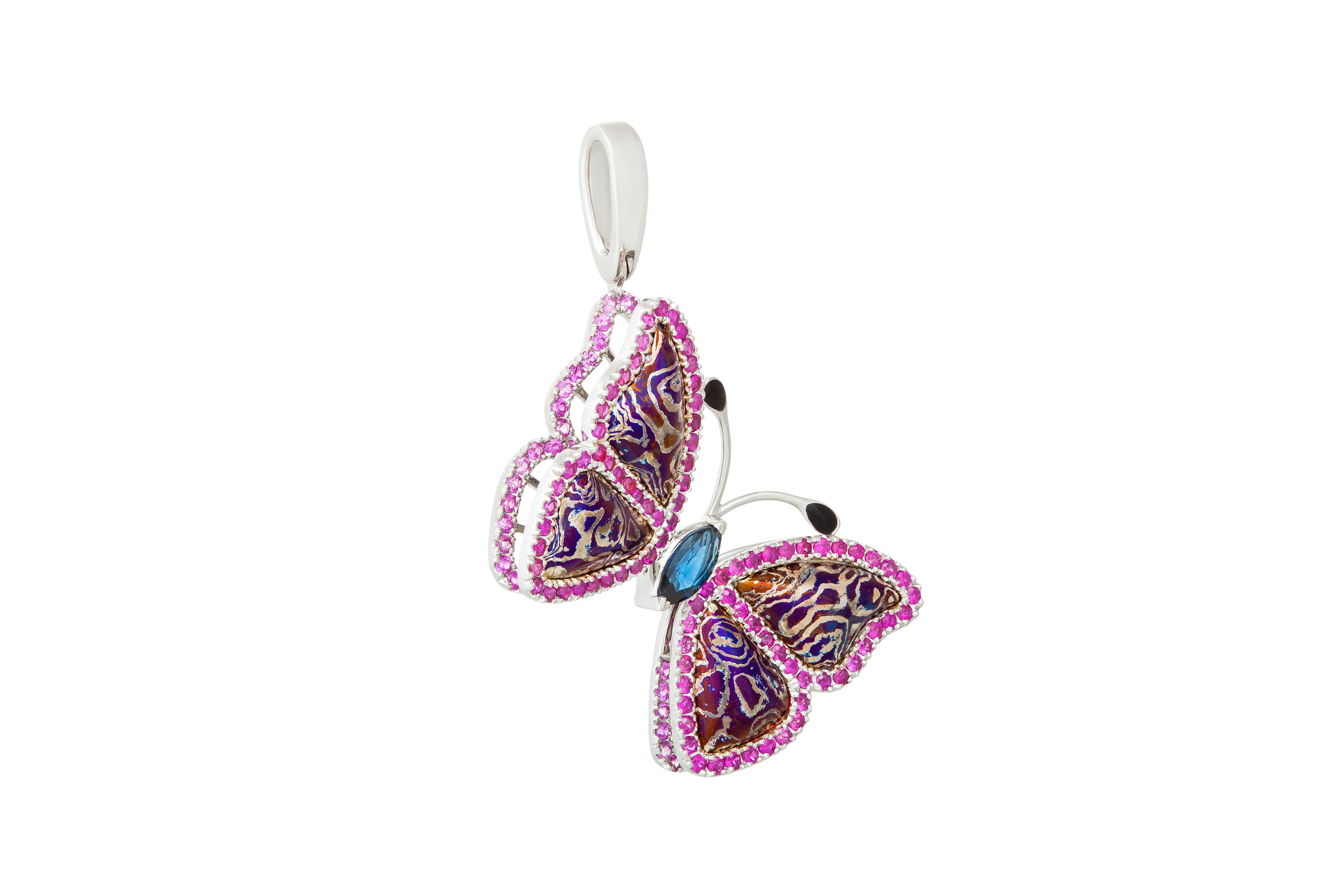 mariposa-kulon-2